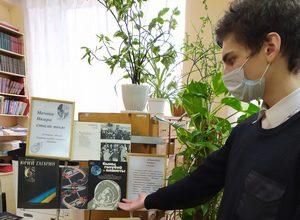 Книжная выставка «Мечта Икара стала явью»