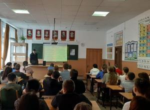 Уроки профориентации в школах Краснодарского края