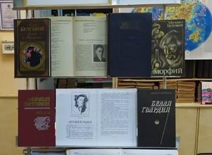Книжная выставка «Мастер мистического слова»