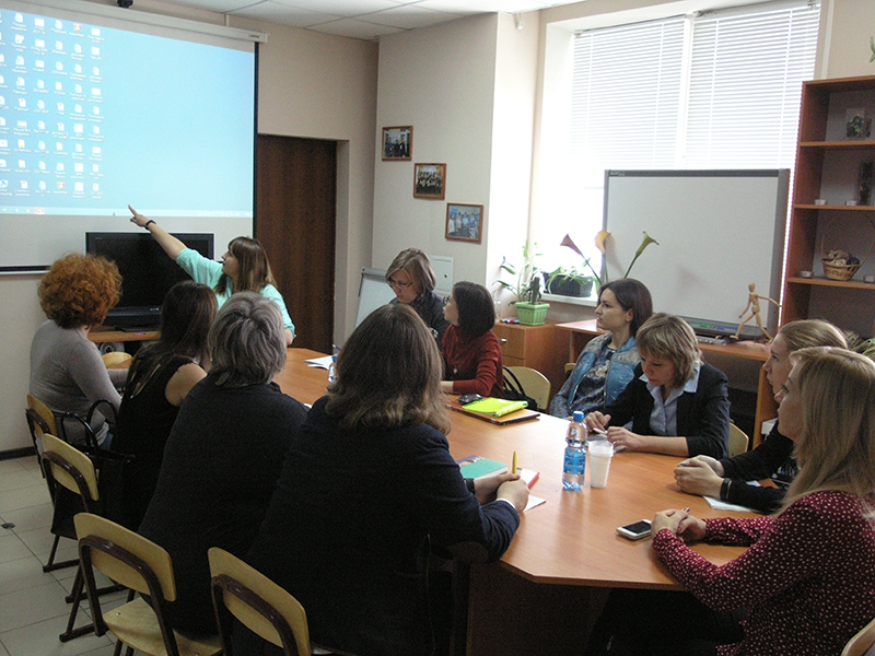 Сотрудники во время конференции