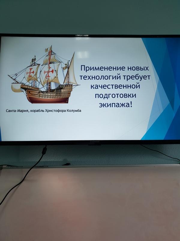 XII научно-практическая конференция курсантов ФИМТ