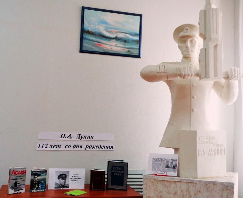 Выставка о Лунине