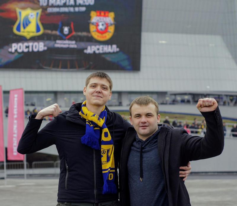 Матч Арсенал-Ростов