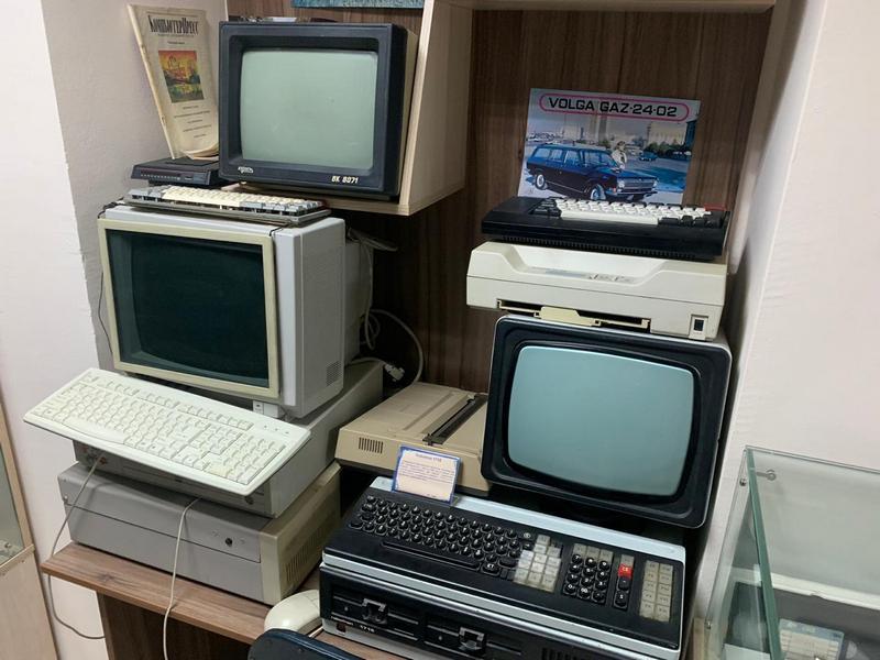 Музей истории цифровой техники