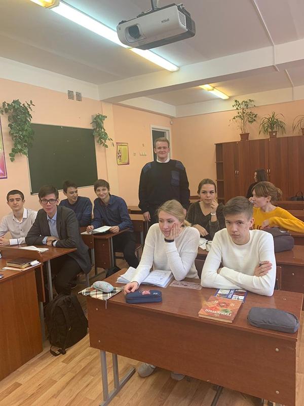 Лекции курсантов Института