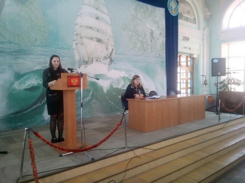 Конференция профсоюза
