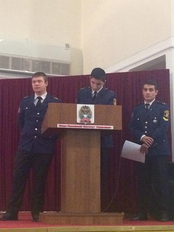 Ростовский областной форум