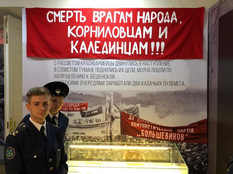 "Курсанты в ""Шолохов-Центр"""