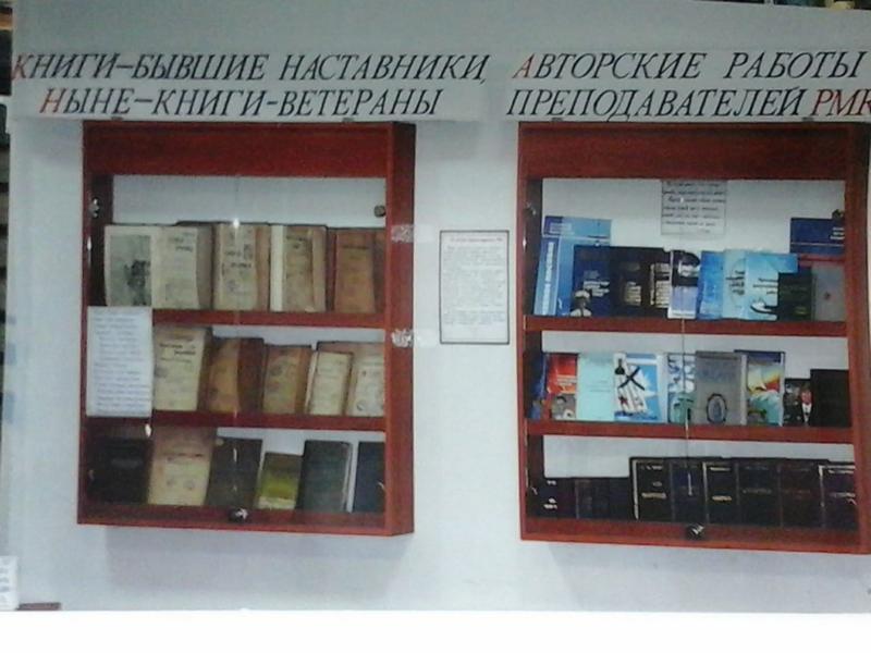 Книги - бывшие наставники, ныне - книги-ветераны