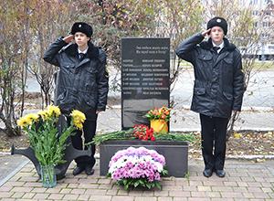 дань памяти погибшим морякам