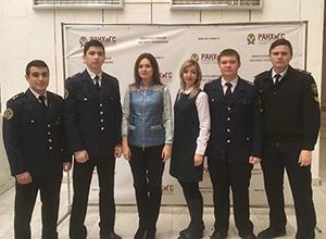 ростовский областной форум про волонтёрство и наставничество