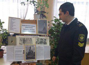 выставка про севастополь