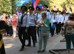 праздник дня города