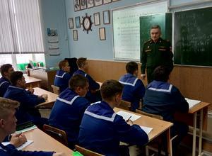 Встречас военным комиссаром