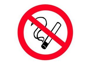 Лекции по вопросам охраны здоровья граждан от последствий потребления никотиносодержащей продукции